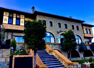 Valia Nostra | Smixi Hotels Vasilitsa Guesthouses Smixi Accommodation Vasilica Accommodation